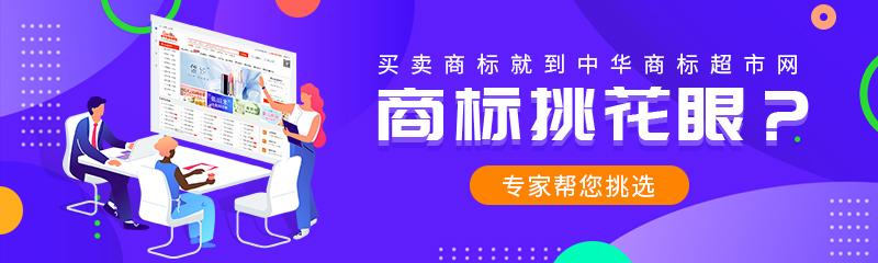 杭州万博手机万博体育网页版登录的费用及流程都是什么?