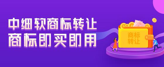 北京万博手机万博体育网页版登录好做吗?万博手机万博体育网页版登录流程是什么?